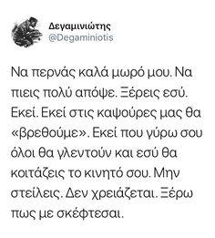 """23.6 χιλ. """"Μου αρέσει!"""", 71 σχόλια - Δημήτρης Δεγαμινιώτης (@degaminiotis) στο Instagram: """"www.degaminiotis.com"""""""