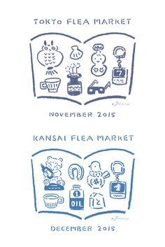 Flea Market - Masao Takahata Kawaii Illustration, Japanese Illustration, Graphic Design Illustration, Typography Logo, Graphic Design Typography, Logo Design, Japanese Logo, Japanese Graphic Design, Event Poster Design