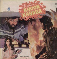 Khoon Khraba 1980 Bollywood Vinyl LP