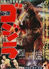 Image result for kaiju movie posters