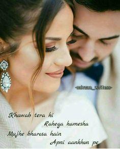 #Irfan_ansari Real Love Quotes, Secret Love Quotes, First Love Quotes, Couples Quotes Love, Love Song Quotes, Love Husband Quotes, Love Quotes In Hindi, Love Quotes With Images, Islamic Love Quotes