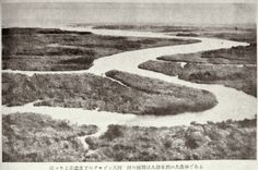 """Equatorial Amazon with its South Bank Untrodden, Brazil"", Juvenile Encyclopedia, 1932 Vol. 14 World Geography 兒童百科大辭典 第十四巻 地理篇(三) 玉川學園出版部 昭和七年"