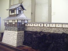 [Sengoku Jidaï] Byblos's Yamajiro / Wajo (Update 5th January 2015) - Page5