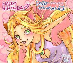 みにゃちゃん【@nekomataminawa 】誕生日おめでとう!みにゃちゃんの優しい絵をいつも楽しみにしています♡毎回癒しをありがとう!ささやかだけど、みにゃちゃんのバケっ子を描かせていただきました!お納めくださいな(*´³`*)♡