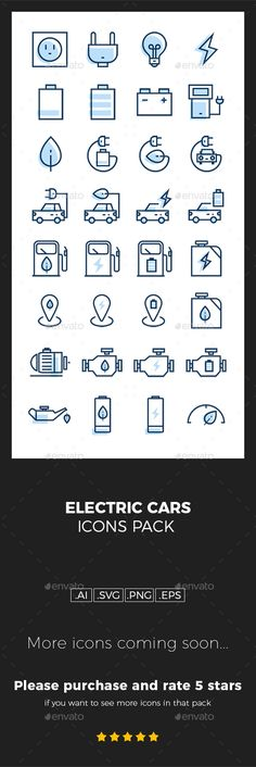 Electric cars icons pack by fruitfulcode  This is the set of32 electric cars icons including: cars, chargers, batteries, filling stations, filling stations, canisters etc