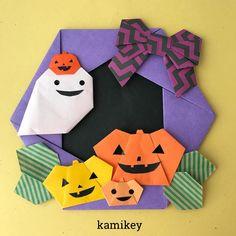 """今年のかぼちゃはでこぼこしてます^ ^ 一枚で作る「かぼちゃのせおばけ」も登場〜 ✳︎ 各折り紙の作り方動画は、YouTubeの""""kamikey origami""""でご覧ください(プロフィールにリンクがあります) ✳︎ Wreath designed by me Tutorial on YouTube """"kamikey origami """" #origami #折り紙 #kamikey"""