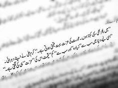 Urdu Funny Quotes, Poetry Quotes In Urdu, Love Poetry Urdu, Quotations, Qoutes, Urdu Thoughts, Deep Thoughts, Green Quotes, Love Quotes