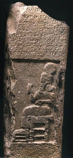 The Bible Lands Museum Jerusalem houses one of the world's most important collections of Biblical artifacts. Ancient Discoveries, Dead Sea Scrolls, Understanding The Bible, Ancient Near East, Bible Truth, Bible Crafts, Old Stone, Prehistory, Jerusalem