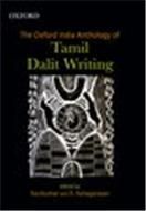 THE (OXFORD INDIA) ANTHOLOGY OF TAMIL DALIT WRITING by D. RAVIKUMAR