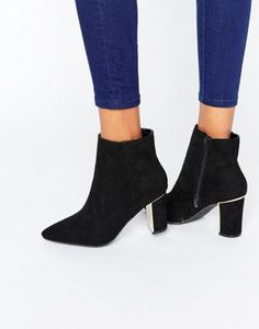New Look Pointed Metal Detail Heeled Ankle Boots