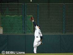 Shougo Akiyama makes a great shutout-saving, and aiso game-saving running catch in deep center field to rob Eiichi Koyano of an extra-base hit in the top of the 9th inning at Seibu Dome on Sunday, May 5, 2013.