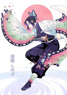 Kochou Shinobu by tsurugami Anime Angel, Anime Demon, Manga Anime, Anime Art, Demon Slayer, Slayer Anime, Character Art, Character Design, Gekkan Shoujo Nozaki Kun