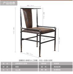 美式LOFT复古工业风铁艺实木餐椅简约创意餐厅咖啡厅靠背皮艺椅子-淘宝网
