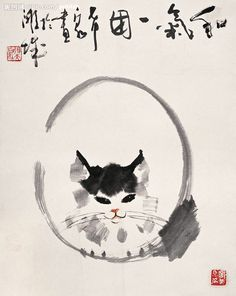 shea Paint this! Japan Painting, Ink Painting, Asian Cat, Oriental Cat, Muse Art, Korean Art, China Art, Cat Drawing, Chinese Painting