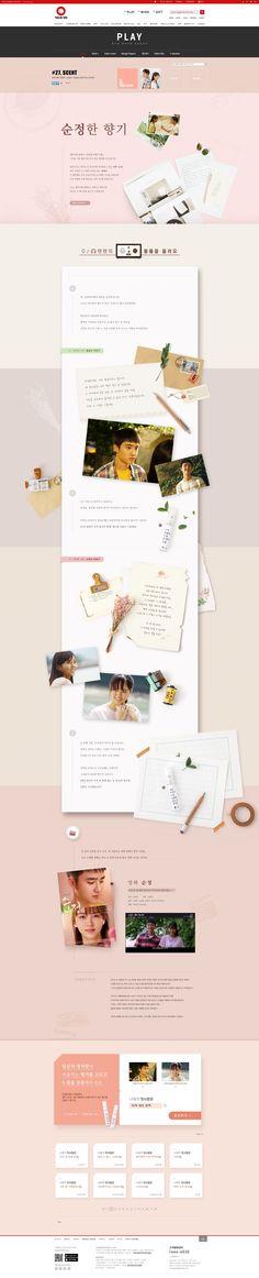 Email Template Design, Korean Design, Event Banner, Promotional Design, Event Page, Ui Web, Web Layout, Mobile Design, Commercial Design