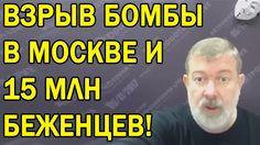 Вячеслав Мальцев. Чего добьется Путин!   29 сентября 2016
