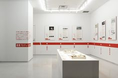 b Museum Exhibition Design, Exhibition Display, Exhibition Space, Design Museum, Display Design, Booth Design, Layout Design, Ui Design, Bts Design Graphique