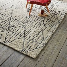 Snow Peak Wool Rug #westelm