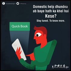 You always desired it and now Housekeepings.in will soon offer it - All new Quick Book service.  Check this space to know more- http://housekeepings.in/QuickBook  #StayTuned #NewFeature #QuickBookService