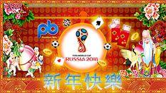 Ayo kumpulkan pint rewards sekarang juga di agen kami dftrkan main skrg juga di http://www.premiumbola77.com !  @premiumbola #judionline #RewardsPoints #events #sexy #cantik #livecasino #judicasino #uangasli #PialaDunia2018 #Russia #imlek2018 #ChineseNewYear