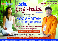 Naturopathy, Yoga Session, Ayurveda, Clinic, Meditation, Workshop, Therapy, Open Arms, Let It Be