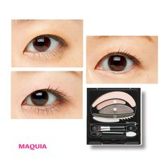 b2415f313919 11 件のおすすめ画像(ボード「メイク」) | Beauty products、Beauty ...