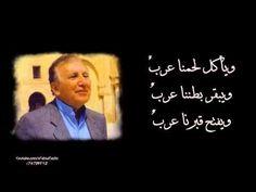نزار قباني - قصيدة بلقيس (نسخة محسنة) - YouTube
