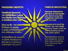 Famous Macedonia Greek regional Anthem by Hellenicfighter on DeviantArt Alexandre Le Grand, Macedonia, Greek Language, Alexander The Great, Thessaloniki, Greece, Knowledge, The Unit, History