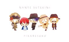 Cute Anime Boy, Anime Boys, Hisoka, Mystic Messenger, Pretty Boys, Chibi, Acting, Puppies, Manga