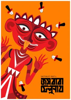 Satyajit Ray posters - Google Search