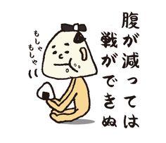 サムライ 侍 さむらい LINE スタンプ LINEスタンプ LINE stickers LINE sticker LINE sticker samurai LINEクリエイターズスタンプ LINEクリエイターズマーケット