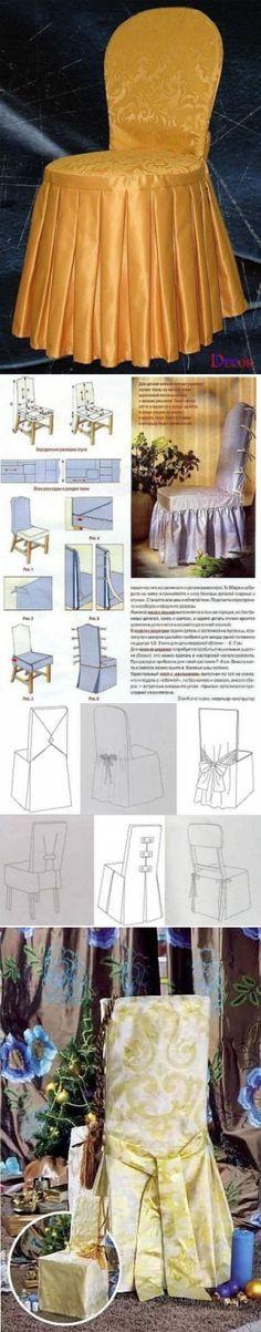 Чехлы для стульев.