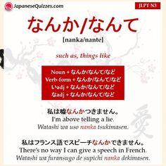 なんか / なんて (nanka / nante) - JLPT N3 Grammar List Japanese Sentences, Japanese Grammar, Japanese Phrases, Japanese Words, Study Japanese, Japanese Kanji, Japanese Culture, Learning Japanese, Japanese Language Lessons