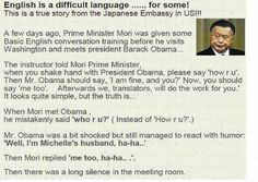 The Japanese version of Finnish Minister's English language story...