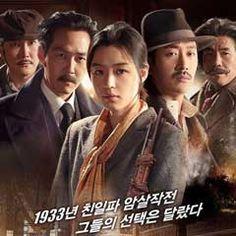 دانلود فیلم کره ای ترور Assassination با لینک مستقیم و زیرنویس فارسی http://asia-1.ir/10571/دانلود-فیلم-کره-ای-ترور-assassination.html