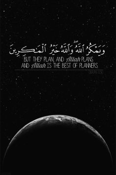 #Allah is the best of #Planners!