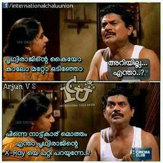 ചറയ ററവസററ ഉണടനന കടട... ചലപപ പടടലയരകക..!! D  #Icuchalu #movies  Credits : Arjun V S ICU