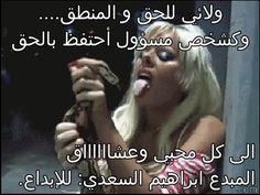 ابراهيم السعدي -معبد الفكر ومعتكف المفكرين ، وقبلة الباحثين . .