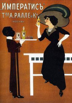 """«Плакат """"Императис"""". Товарищество А. Ралле и Ко», , 1900"""