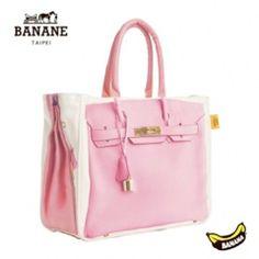Banane Taipei Bag