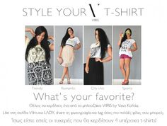 Style your V/Iris t-shirt giveaway! City Chic, Iris, Giveaway, About Me Blog, Sporty, Romantic, Lady, Coat, T Shirt