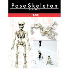 US $9.70 New in Collectibles, Animation Art & Characters, Japanese, Anime