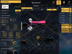 A project for a construction company so that directors and top managers can monitor their assets. Mobile App Ui, Mobile App Design, Web Ui Design, Game Design, Gui Interface, New Technology Gadgets, Balloon Background, Screen Design, Jobs Apps