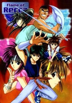 21 Best Flame Of Recca Images Flame Of Recca Manga Anime Old New