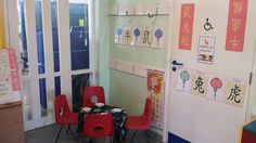 Chinese restaurant roleplay area using Twinkl resources for Chinese New Year!