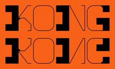 searchsystem:    Daniel Reed / Kong / Typeface / 2017