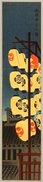 """The Night Before Gion Festival - July"" ?1943. Tomikichiro Tokuriki, 1902-1999. Woodblock print. 3.1x14.2in."