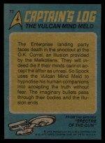 1976 Topps Star Trek #73  The Vulcan Mind Meld  Back Thumbnail