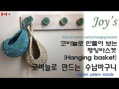 how to make crochet hanging basket Weaving Designs, Crochet Basket Pattern, Finger Knitting, Knitting Videos, Hanging Baskets, Crochet Accessories, Diy Crochet, Knitting Patterns, Diy And Crafts
