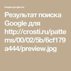 Результат поиска Google для http://crosti.ru/patterns/00/02/5b/6cf179a444/preview.jpg